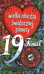 wosp2011_2